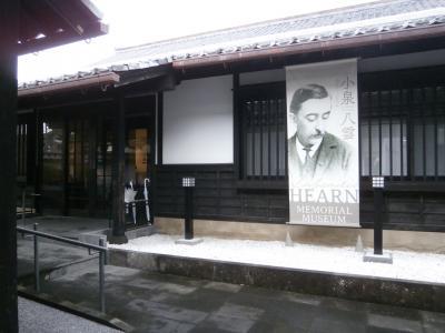 塩見繩手にある小泉八雲(ラフカディオ・ハーン)を記念する松江市立の文学館。