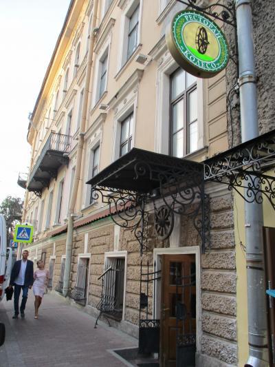 リーズナブルにロシア料理が楽しめました。