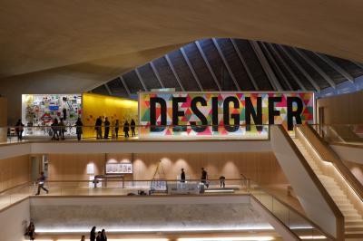 商業デザインに興味あれば