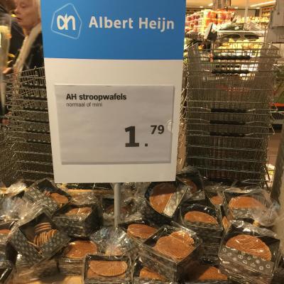 オランダのおしゃれスーパー