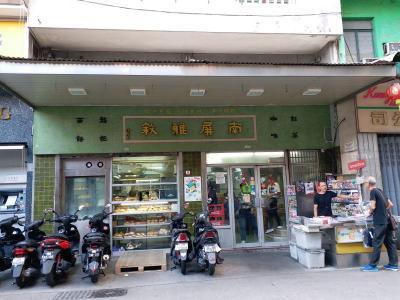 地元の人でにぎわう、パン屋・喫茶店