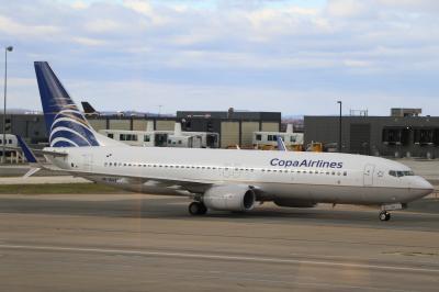 中南米の移動に重宝する航空会社