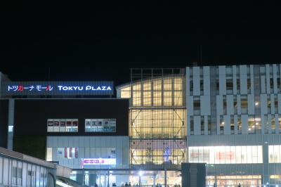 戸塚駅西口のショッピングモール