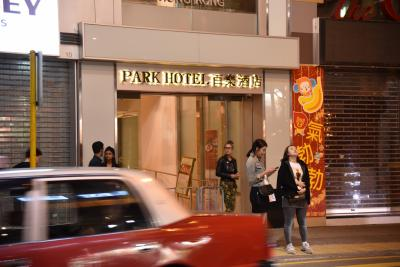 飲食店街にあるホテル