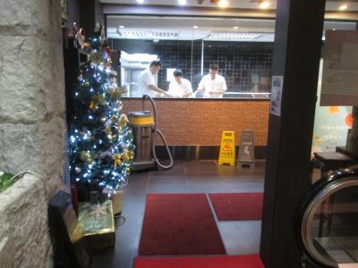 クリスマスシーズンの糖朝 (亞太中心店)