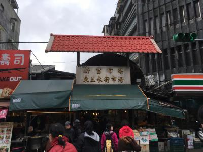 地元の市場