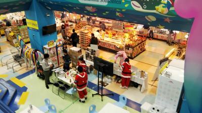 クリスマスシーズンのメガ ドンキホーテ (山下公園店)