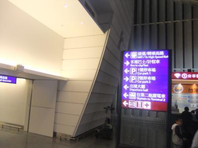 桃園空港から台北駅までMRT空港線を利用して移動しました
