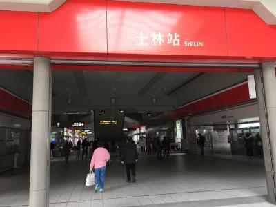 MRT淡水信義線の駅