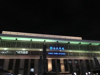 台北の中心の駅