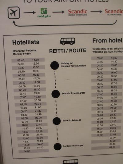 空港近くのホテルへの無料シャトルバス