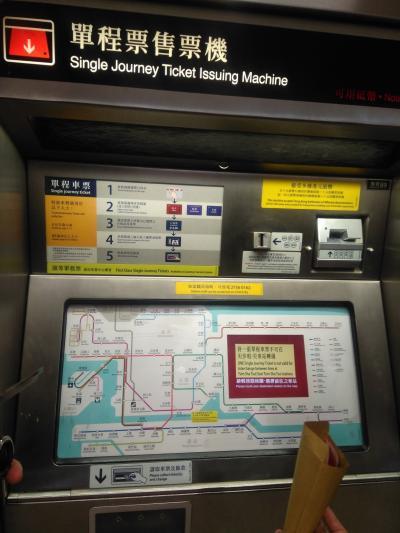 MRTではモンコックで乗り換えよう
