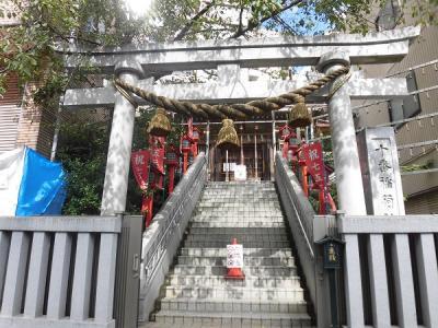 十番稲荷神社