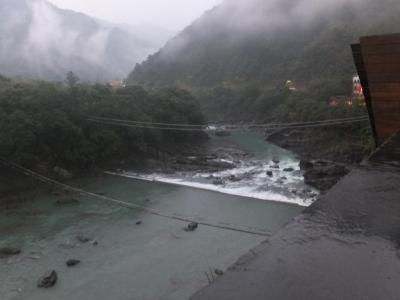 温泉山荘から見る風景 雨の風景もいいな