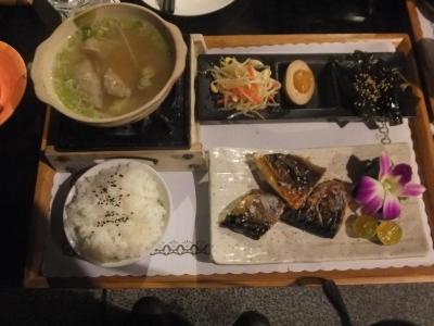温泉山荘での夕食 焼き魚定食