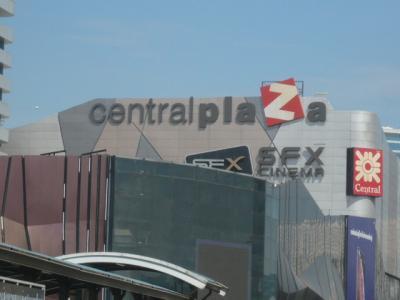 ラップラオのセントラルプラザは、パホンヨーテン駅の近くにあるショッピングモールです。