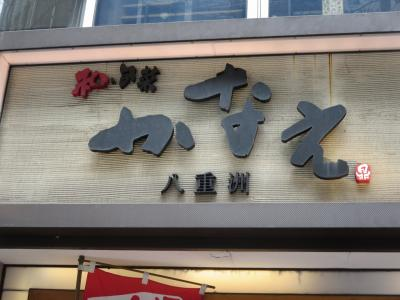 東京駅近場でランチに最適