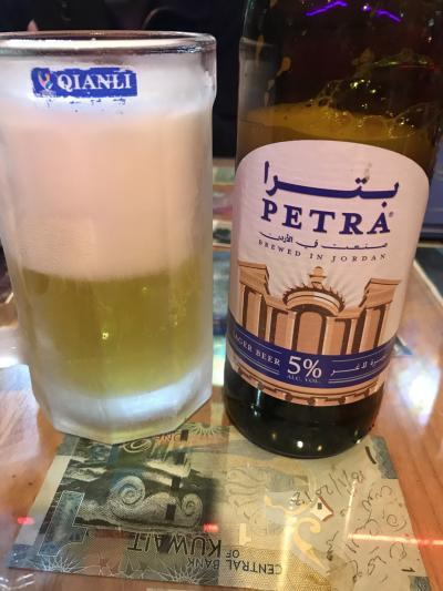 ペトラビール