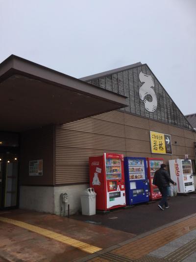 鳥取旅行最終日にカニを買いました