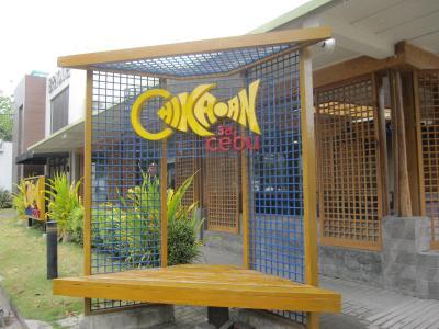 地元の方々にも人気のフィリピン料理