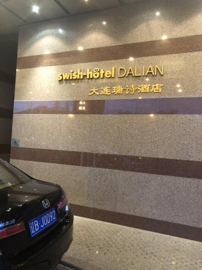 高級感あるホテルでした。
