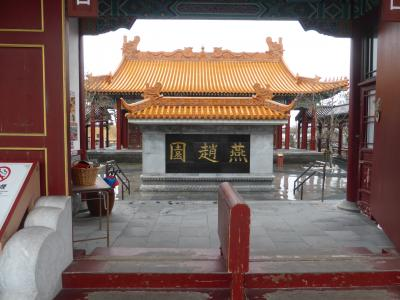 見応えあり中国庭園