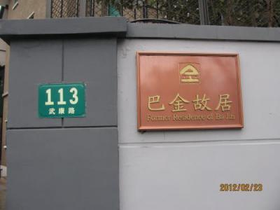 Lrg 16451391