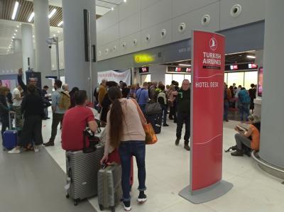 イスタンブール新空港のターキッシュエアライン ホテルデスク