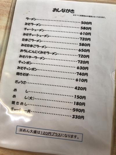 Lrg 16474949