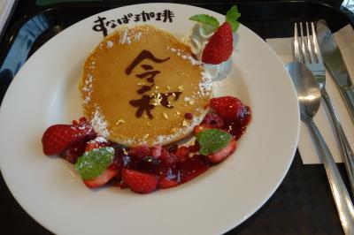 鳥取空港の1階にある広々したお店、コーヒー以外に海鮮丼なども注文できます