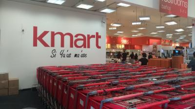 グアムの大型スーパーマーケット