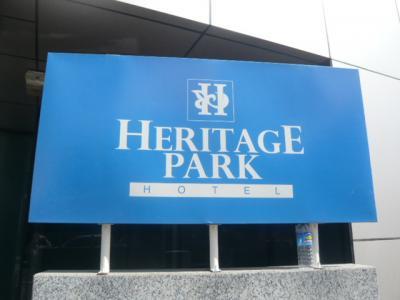 ヘリテージ・パークホテルの入口の標識です。幹線道路沿いです。