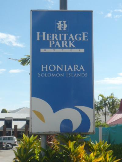 ヘリテージ・パークホテルの入口の標識です。2車線の広い入口
