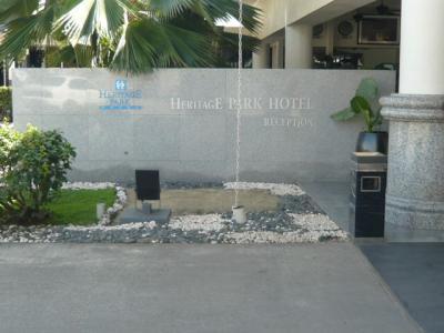ヘリテージ・パークホテルの玄関の標識です。新しい感じの玄関