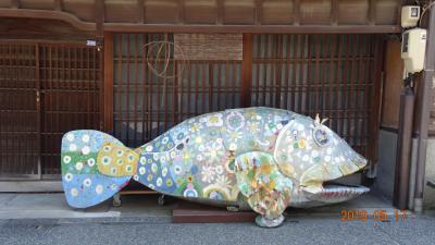 金沢には何回も来ていましたが、今回初めてこの商店街を知りました。