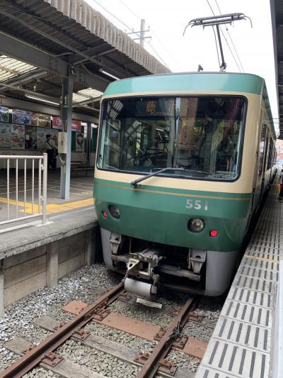 初、江ノ電