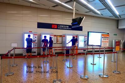 (香港)オクトパスカード自動販売機!