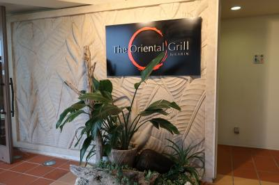 The Oriental Grill by Karin