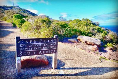 アフリカ大陸の地の果て