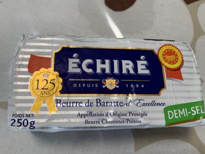エシレの有塩バターも売ってます