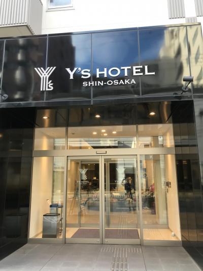 大浴場があるコスパの良いホテル
