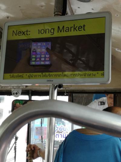 バス停が表示されて便利