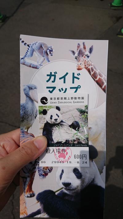 気軽に楽しめる動物園