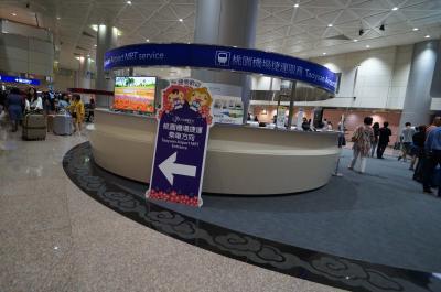 台北から桃園国際空港へのアクセスが便利になりました