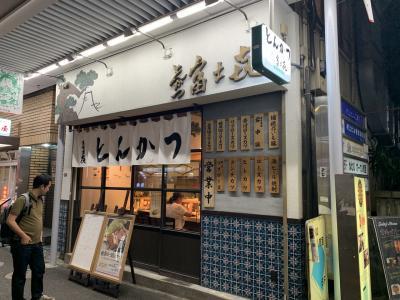 荻窪 とんかつ富士㐂のカツカレー