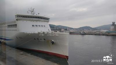 小樽港から新潟港までの船旅