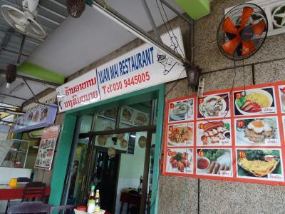 パクセの老舗レストラン 料金は手頃で味はお墨付き