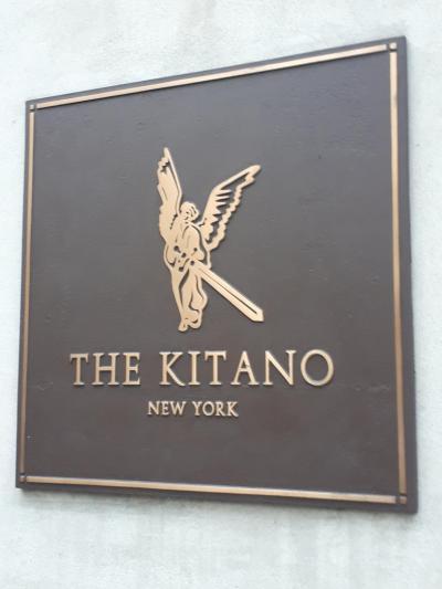 KITANO--この日本名を見るだけで、NY滞在中ほっとして