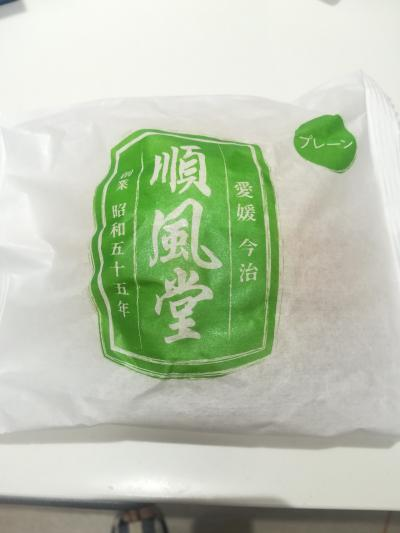 JR環状線「京橋」駅で出張販売が見逃せない、順風堂