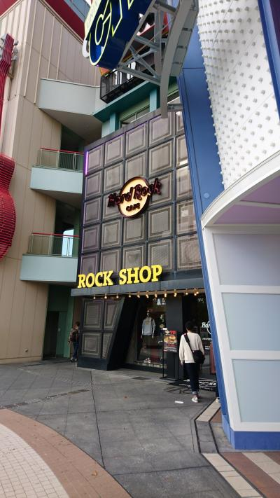ハードロックカフェ ユニバーサルシティウォーク大阪店